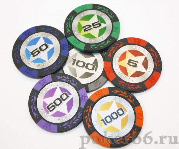 вы играете на мои деньги в казино