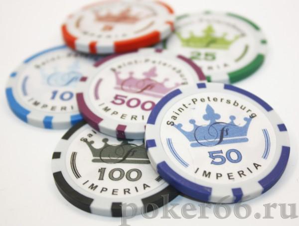Онлайн казино master card